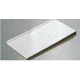 スワン スライドプレート CR-L用/業務用/新品/小物送料対象商品 /テンポス