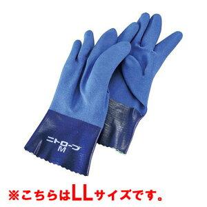 ショーワ ニトローブ No.750 LL/業務用/新品 /テンポス