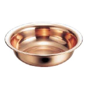 純銅 洗面器 32cm/業務用/新品 /テンポス