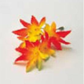 飾り花(100入) もみじ/業務用/新品 /テンポス