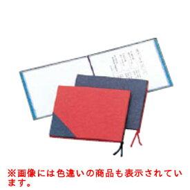 えいむ 和風ミニメニュー(表ビニールカバー付) 舞-101 ミニ 赤/業務用/新品/小物送料対象商品 /テンポス