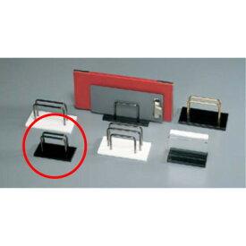 えいむ ストロングブック立て BS-102 小 ブラック/業務用/新品/小物送料対象商品 /テンポス