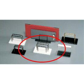 えいむ ブック&バインダー立て BS-103 ホワイト/業務用/新品/小物送料対象商品 /テンポス
