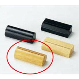 えいむ 木製カード立 木理-42 丸 黒木/業務用/新品/小物送料対象商品 /テンポス