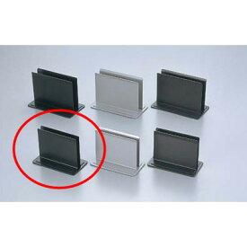 えいむ メタル メニューブックスタンド BS-22 小 ブラック/業務用/新品/小物送料対象商品 /テンポス