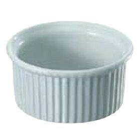 ピルビッツ ラメキン 9cm/業務用/新品/小物送料対象商品
