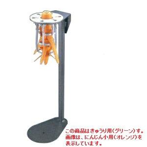 EP003 きゅうり用(グリーン)/業務用/新品/送料無料 /テンポス