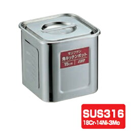 EBM モリブデン 角型キッチンポット 目盛付 13.5cm/業務用/新品/小物送料対象商品 /テンポス
