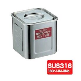 EBM モリブデン 角型キッチンポット 目盛付 15cm/業務用/新品/小物送料対象商品 /テンポス