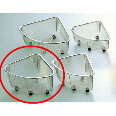 三角コーナー アミ式 深型 18-8 EBM 中/業務用/新品/小物送料対象商品