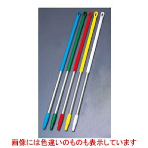 アルミハンドル 2935 ブルー/業務用/新品 /テンポス