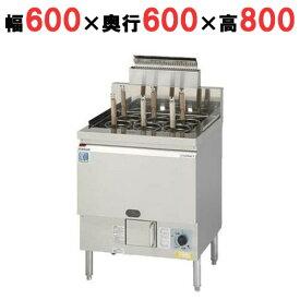 【業務用/新品】【キッチンテクノ】ゆで麺機 TK-CM-6060 幅600×奥行600×高さ800mm【送料無料】