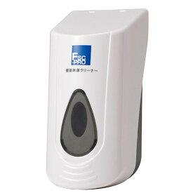 バリアス便座除菌クリーナー用ディスペンサー/プロ用/新品