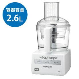 FMI ロボクープ マジミックス ベーシックモデル VDシリーズ 容量2.6L [RM-3200VD] 幅190×奥行230×高さ365【送料無料】