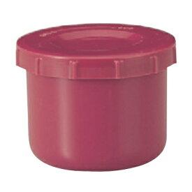 コンテナ 汁椀 ワイン色スクリューキャップ式 高さ70 直径:93/業務用/新品/小物送料対象商品