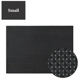 ランチョンマット COL.10ブラック&ブラックチェックエレガントマットスモール 幅220 奥行150/業務用/新品 /テンポス