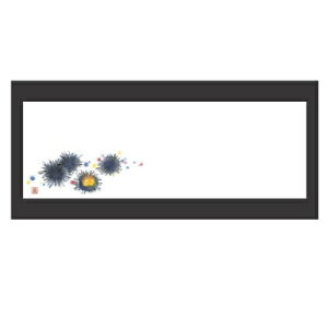敷紙 箸置マット(100枚単位)ウニ(5月〜8月) 幅380 奥行130/業務用/新品 /テンポス