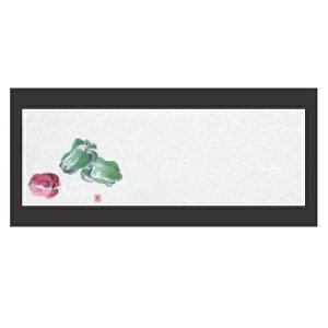 敷紙 箸置マット(100枚単位)ピーマン(6月〜9月) 幅380 奥行130/業務用/新品 /テンポス