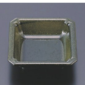 松花堂 隅切角鉢織部 洗 幅113 奥行113 高さ35/業務用/新品/小物送料対象商品