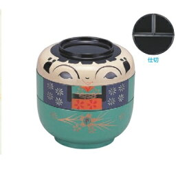 子供食器 男の子弁当(仕切付) 高さ147 直径:145/業務用/新品 /テンポス