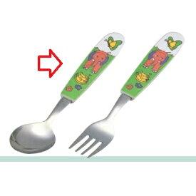子供食器 ゾウスプーン/業務用/新品