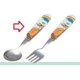 子供食器 コアラスプーン/業務用/新品