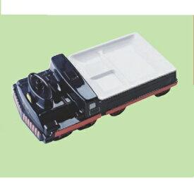 子供食器 プレート D-51汽車ランチ皿ブラック 幅300 奥行150 高さ83/業務用/新品