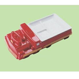 子供食器 プレート D-51汽車ランチ皿レッド 幅300 奥行150 高さ83/業務用/新品