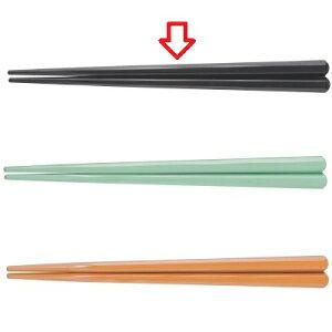 箸 18cm六角先端角箸ブラック ホタテ貝抗菌 ブラック 幅8 奥行7 長さ:180/業務用/新品 /テンポス