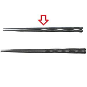 箸 21cm面彫箸ブラック ホタテ貝抗菌 ブラック 幅7 奥行7 長さ:210/業務用/新品 /テンポス
