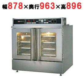 【業務用】ガス高速オーブン大型 【RCK-30MA】【リンナイ】幅878×奥行963×高さ896【送料無料】【プロ用】 /テンポス