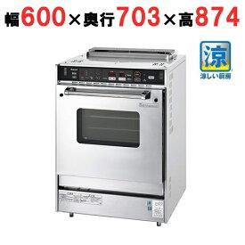 【業務用/新品】【リンナイ】ガス高速オーブン中型 RCK-S20AS4 幅600×奥行703×高さ874(mm)【送料無料】