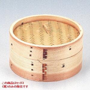 18cm 中華蒸しセイロ(親)/業務用/新品/テンポス
