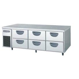 【業務用/新品】【フクシマガリレイ】2段ドロワーテーブル冷蔵庫 内装ステンレス鋼板 LBC-160RM(旧型式:TBC-550RM3) 幅1630×奥行600×高さ550【送料無料】