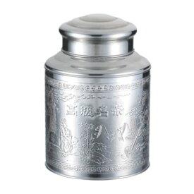 HG ST茶缶 300g カンダ 高さ185(mm)/業務用/新品/小物送料対象商品