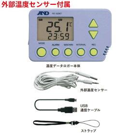 【業務用】 A&D デジタル温度データロガー (外部温度センサー付き) AD-5326TT 【新品】 /テンポス