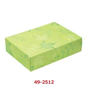 包装紙 グリーンズ 全判 49-2512/50枚袋入/業務用/新品