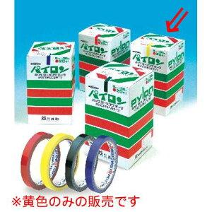 バックシーリングテープ 黄/20巻入/プロ用/新品