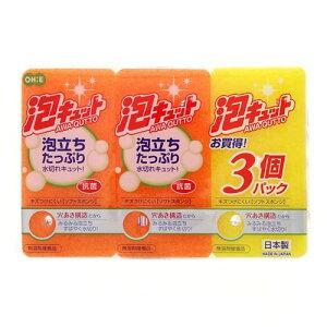 オーエ 新 泡キュットソフト3P PUBOX/業務用/新品/小物送料対象商品
