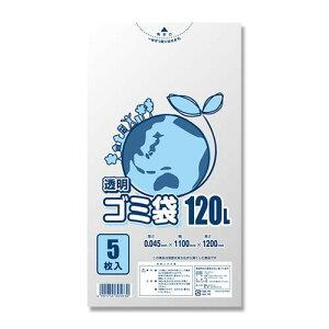 ゴミ袋 LDポリ袋 エコノミー 透明 120L 200枚/業務用/新品/送料800円(税別)