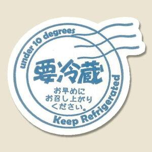 HEIKO タックラベル(シール) No.672 クール便り 120片/業務用/新品/小物送料対象商品
