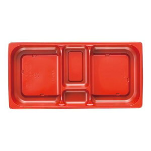 リスパック 弁当容器 饗膳 100 中皿2 RBS 50枚/業務用/新品/小物送料対象商品