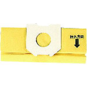 日立 業務用掃除機用紙袋フィルター 10枚入り/プロ用/新品/小物送料対象商品