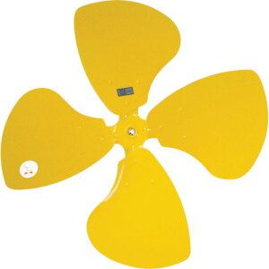 スイデン 工場扇用アルミニウム製ハネ 45cm 軸径10mm SF45MAF/プロ用/新品/小物送料対象商品