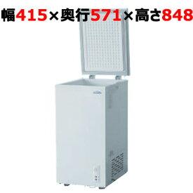 冷凍ストッカー 冷凍庫 55L チェストタイプ(上開きタイプ)TBCF-60-RH 幅415×奥行545×高さ848【送料無料】【即納可】【業務用】 /テンポス