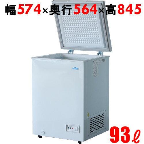 【即納可】業務用 冷凍ストッカー 93L 冷凍庫 チェストタイプ(上開きタイプ)TBCF-93-RH W574×D564×H845【送料無料】