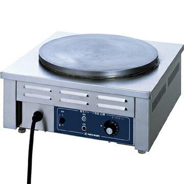 【業務用】 電気クレープ焼器 CM-360 ニチワ電機 【送料無料】【プロ用】