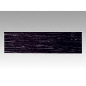 箸袋 クレープカラー ブラック 500枚/業務用/新品/テンポス