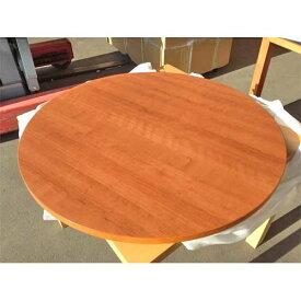 【中古】テーブル リム ライトブラウン アダル 幅900×奥行900×高さ30 【送料別途見積】【未使用品】【業務用】