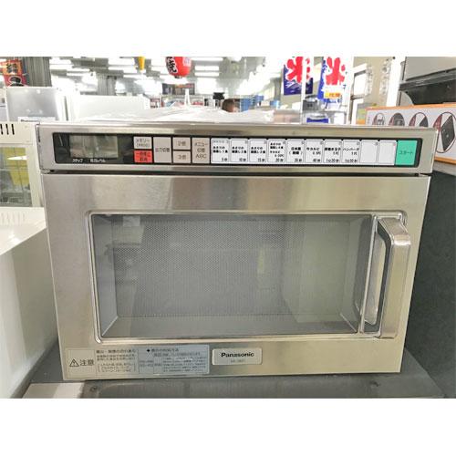 【中古】電子レンジ パナソニック(Panasonic) NE-1801 幅490×奥行383×高さ320 【送料別途見積】【業務用】